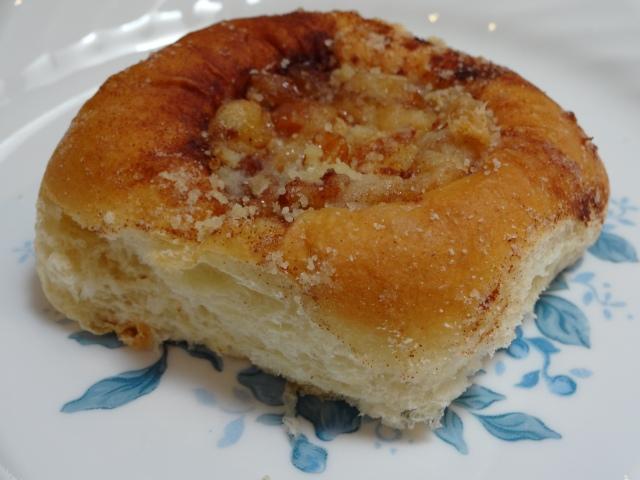 Apple and Cream Cheese Kolache